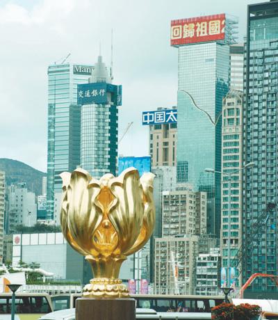 相信香港未来会有很好的发展(港澳在线)