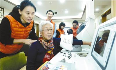 北京将建成社区养老服务驿站1000个