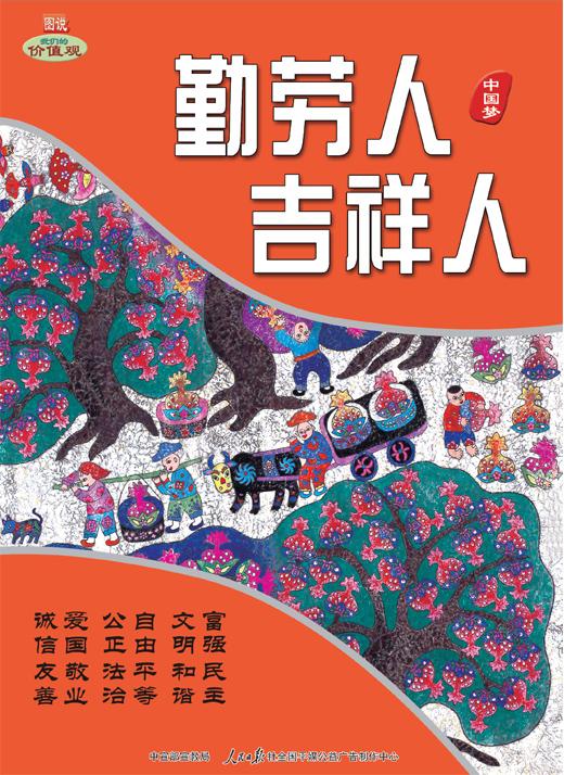 广告 - weicuibai65 - 雕龙绣凤