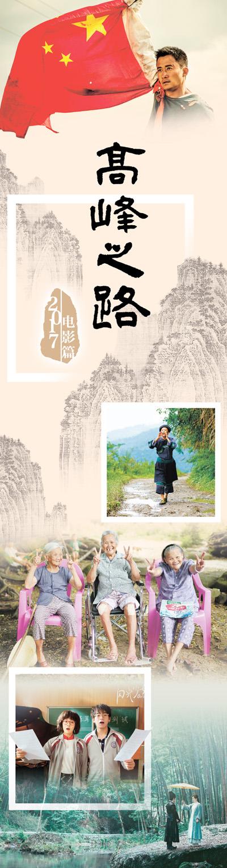 新印记 - weicuibai65 - 雕龙绣凤