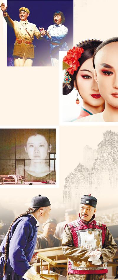 歌剧《马向阳下乡记》很好地继承了中国民族歌剧传统