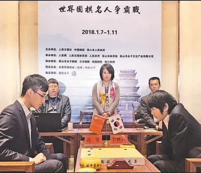 世界围棋名人争霸战李世石夺冠品色堂免费论坛