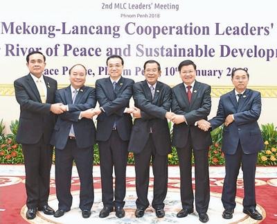 李克强:打造澜湄流域经济发展带