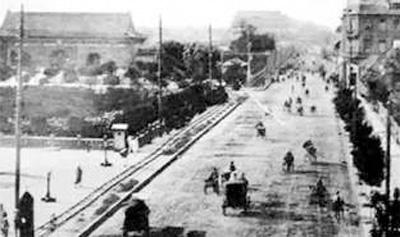 新中國成立70年來主義中國化的基本經驗