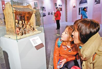 中华家风展举办 展示中华家风生命力