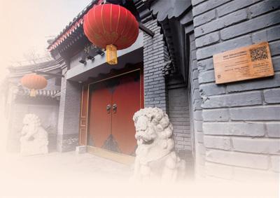 你我的故事 乡土的历史(解码) - weicuibai65 - 雕龙绣凤