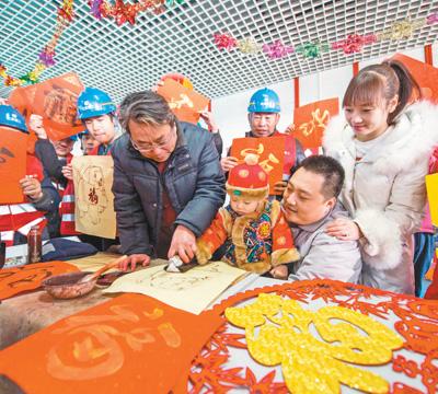 北京文联艺术家为工人送福