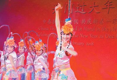 中国驻泰国使馆邀请千人过大年 - weicuibai65 - 雕龙绣凤