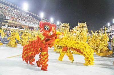 中国文化惊艳里约狂欢节