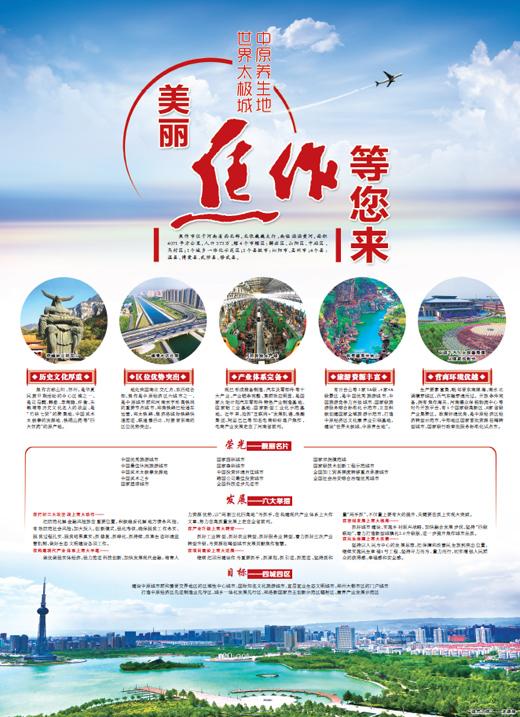 《 人民日报 》( 2018年03月14日   23 版) - wangguochun - wangguochun000 的博客