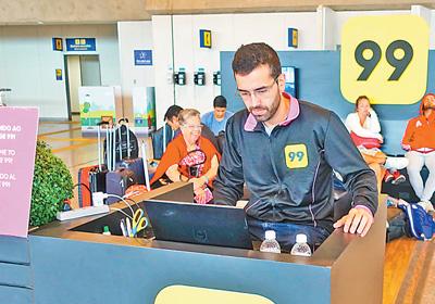 中国互联网企业扎根巴西