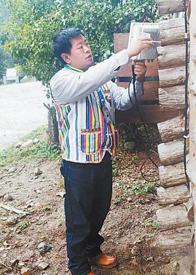独龙江乡九成多农户家里装了宽带 进入新时代