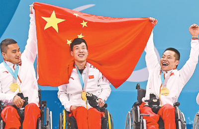 中国轮椅冰壶队创造历史夺得中国冬季残奥会首金