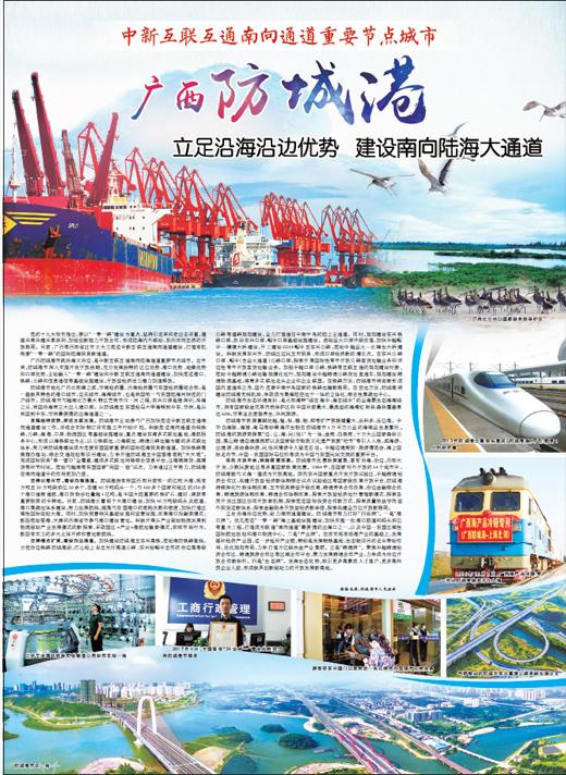 《 人民日报 》( 2018年03月18日   11 版) - wangguochun - wangguochun000 的博客