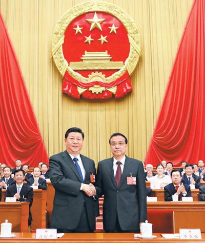 根据国家主席习近平的提名 决定李克强为国务院总理