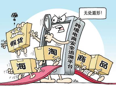 河南:跨境电商买卖火