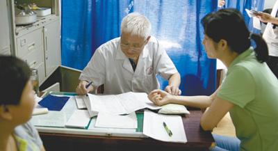 支持中医药事业传承发展 办中医诊所简化办事程序