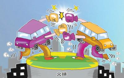 """""""0元叫车""""重现江湖 前3单立减14元网约车补贴大战在即"""