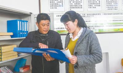 村务监督规范用权