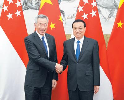 李克强同新加坡总理李显龙举行会谈时强调<br>中国将坚定不移推进改革开放 愿同东盟建设利益和命运共同体