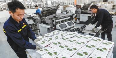 河北故城:绿色印刷有了产业园