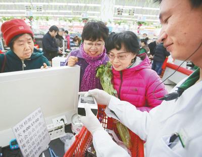 農藥檢測進超市