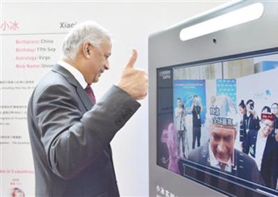 人工智能,呼唤全球治理机制创新(权威论坛)