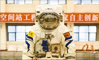 """中国空间站""""飞天""""水下训练服首亮相"""