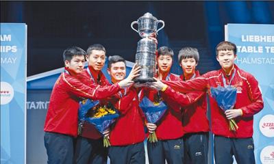 瑞典世乒赛男团决赛 中国队九连冠