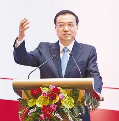 李克强出席中国—印尼工商峰会