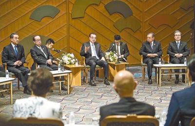 李克强会见参与中日和平友好条约缔约进程的日方代表人士