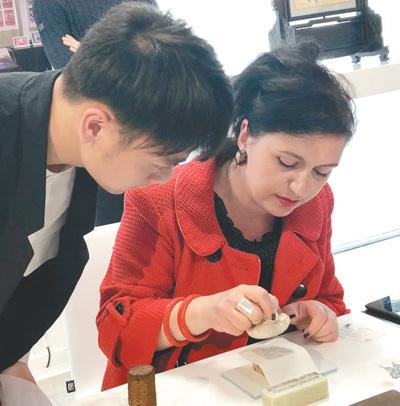 逾百件中国手工艺作品亮相伦敦手工艺周