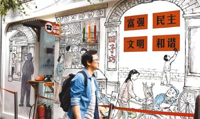 老弄堂风情连环画出现在上海田子坊弄口的外墙