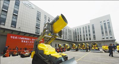 人工智能消防帮手