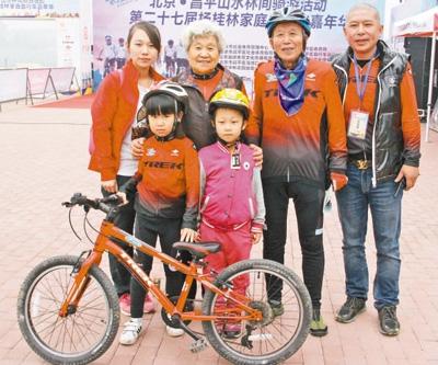 一家三代人 一个骑行梦 不赚钱的比赛他们坚持34年