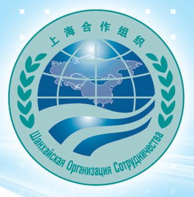 青岛峰会开启上合组织发展新篇章(权威论坛)