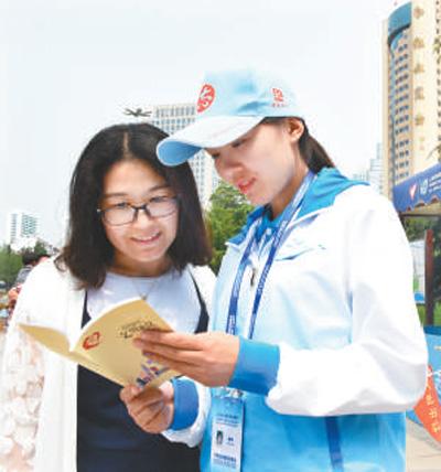 北京赛车pk10开奖直播皇家青岛峰会开启上合组织发展新篇章(权威论坛)