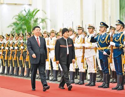 习近平同玻利维亚总统莫拉莱斯会谈