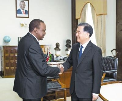 汪洋对肯尼亚进行正式友好访问