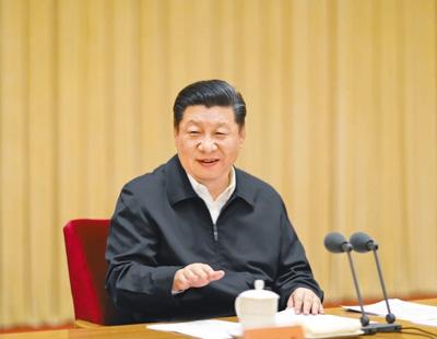 坚持以新时代中国特色社会主义外交思想为指导 努力开创中国特色大国外交新局面