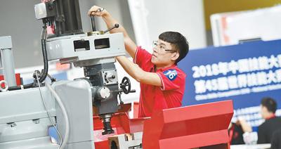 第四十五届世界技能大赛全国选拔赛广东赛区在广州开赛