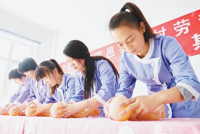 家政培训助妇女就业
