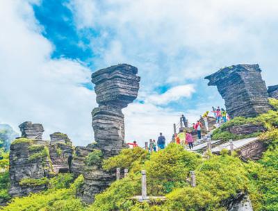 贵州铜仁梵净山列入世界遗产名录