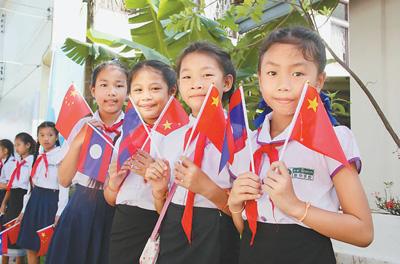 诵读经典 深化友谊――风雅中华・中国―老挝经典诵读会侧记