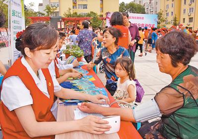 山东青岛市首批志愿服务爱心积分启用