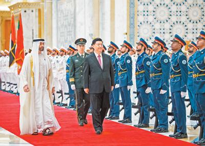 习近平出席阿联酋阿布扎比王储穆罕默德和副总统兼总理穆罕默德共同举行的欢迎仪式