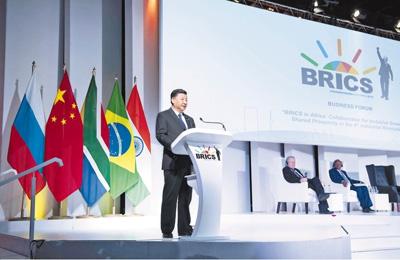 国家主席习近平出席金砖国家工商论坛并发表重要讲话