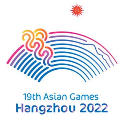 2022年杭州亚运会会徽发布图片