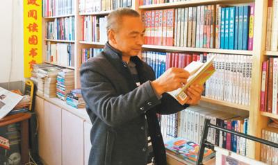 寿宁县竹管垅村刘石江开办农村免费书屋四十余载