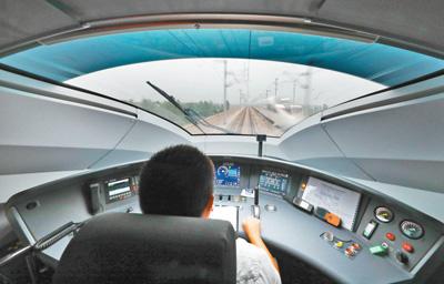 京津城际铁路时速350公里